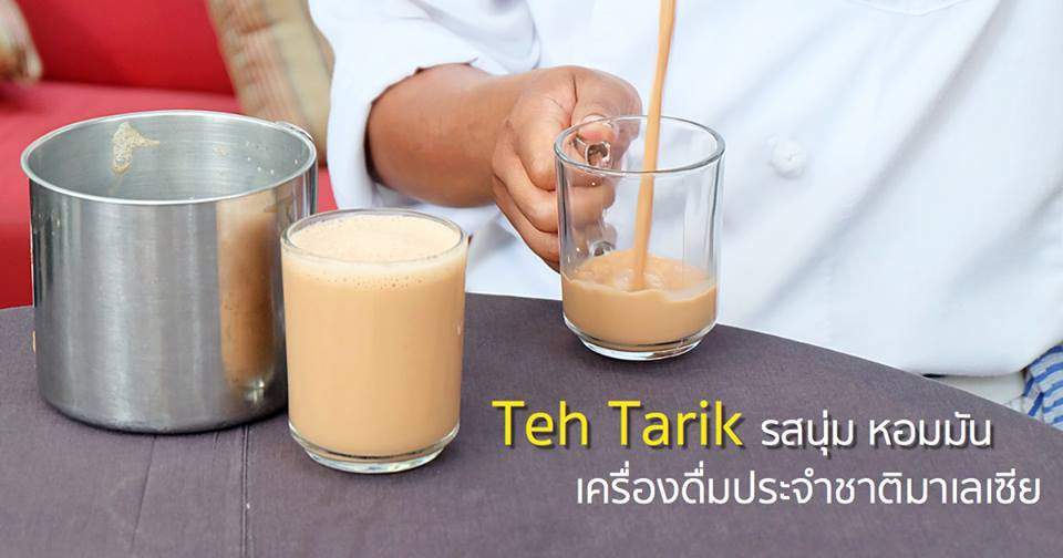 teh-tarik-featured2
