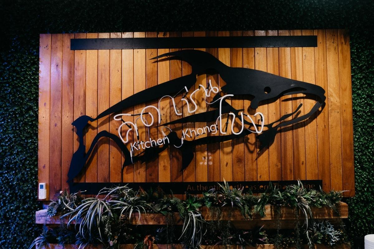 review-great-fish-menu-5-restaurants-nakhon-phanom-isan-thailand-55