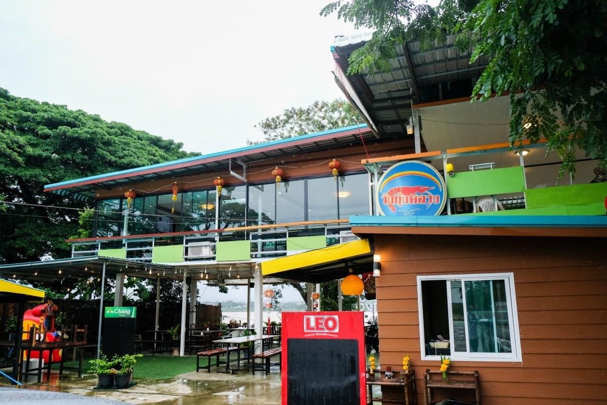 review-great-fish-menu-5-restaurants-nakhon-phanom-isan-thailand-94