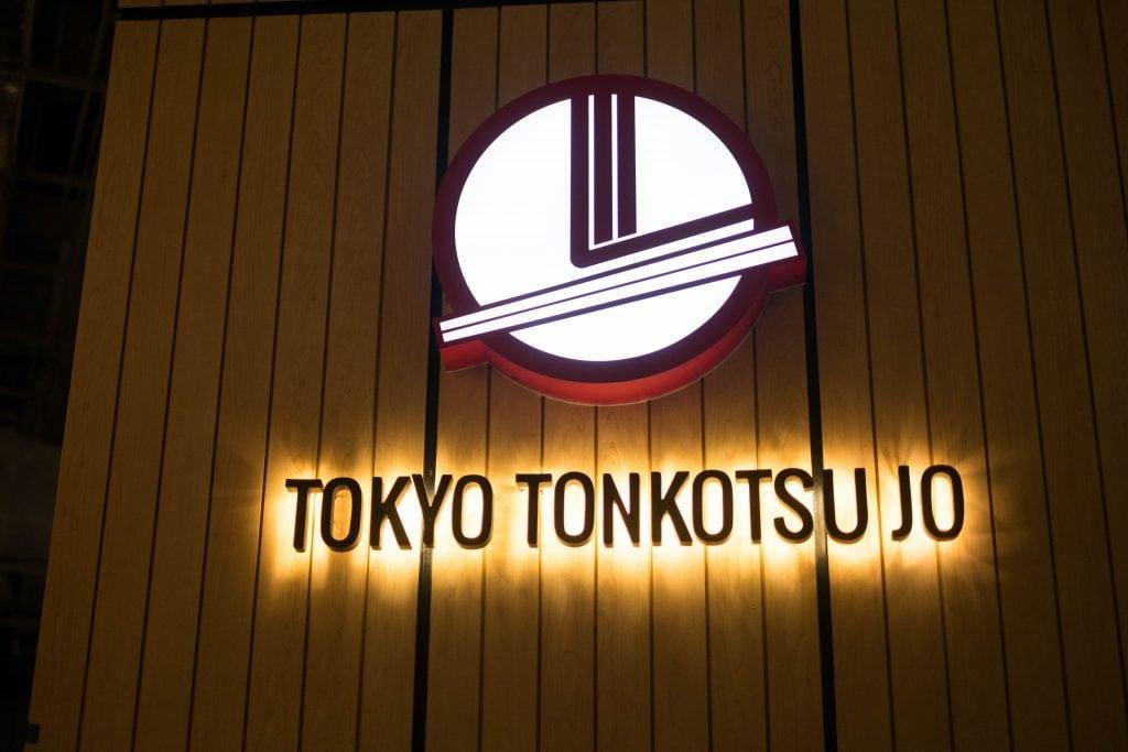 Tokyo Tonkotsu Jo 1