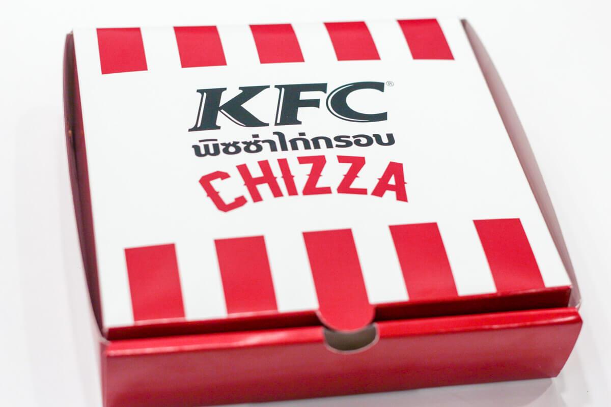 KFC Chizza-1