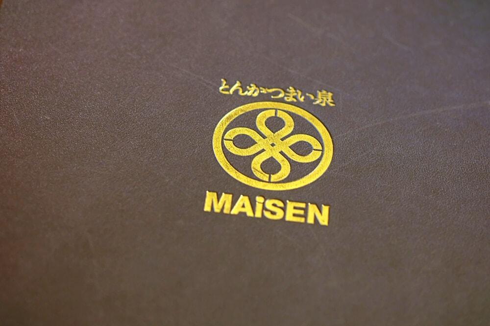 Maisen-Katsu-Cheese-Fondue-69