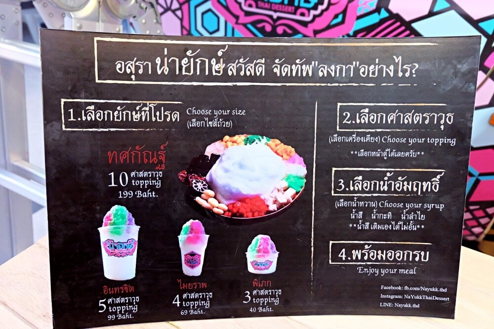 food-truck-festival-central-rama-9-july-2016-116