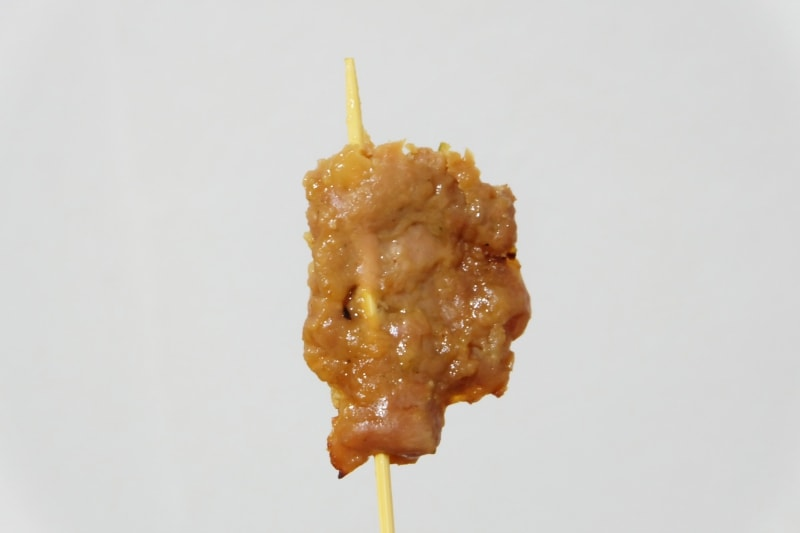 mini-review-grilled-pork-7-11-2