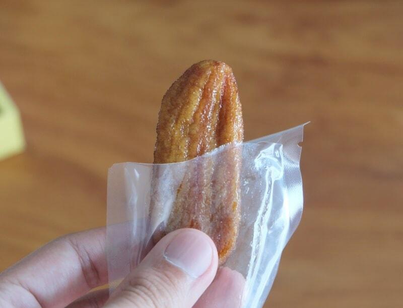 mini-review-premium-sun-dried-banana-2