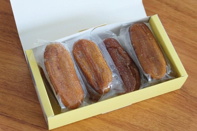 mini-review-premium-sun-dried-banana-4