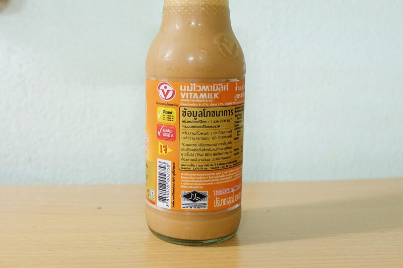 mini-review-vitamilk-thai-tea-4