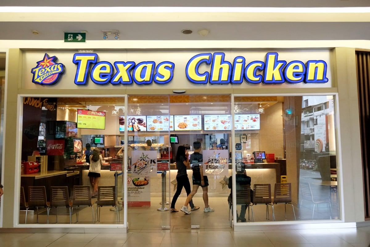 reivew-texas-chicken-1