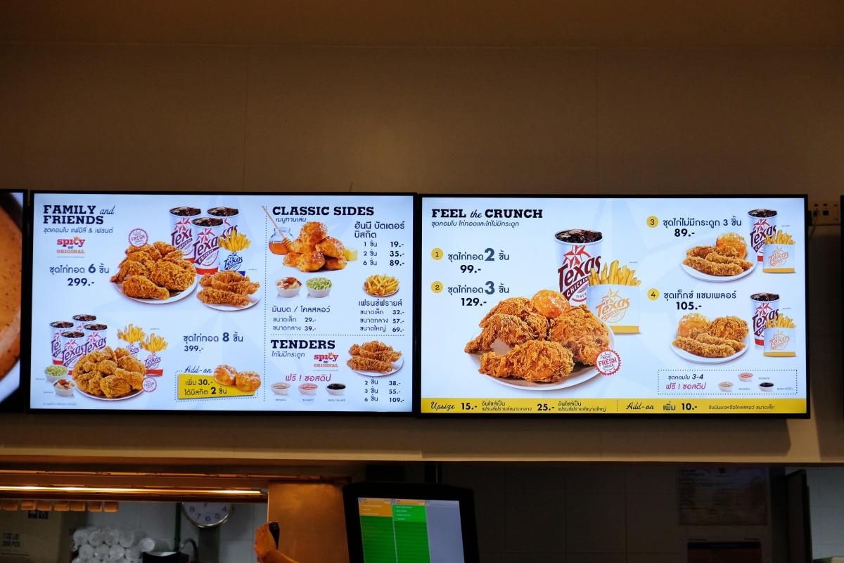reivew-texas-chicken-3