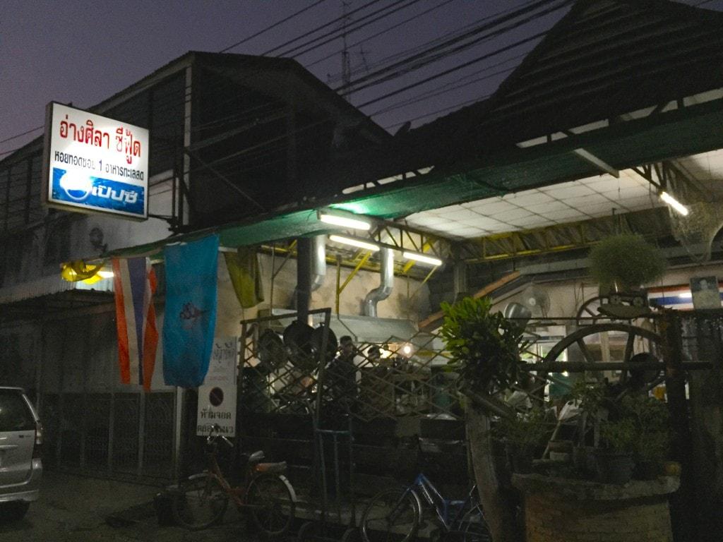 review-angsila-seafood-17