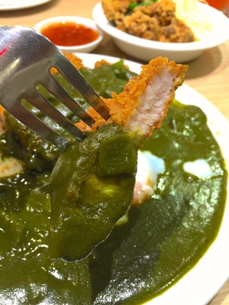 review-chounan-green-tea-curry-6