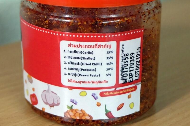 review-haithai-rice-topping-11