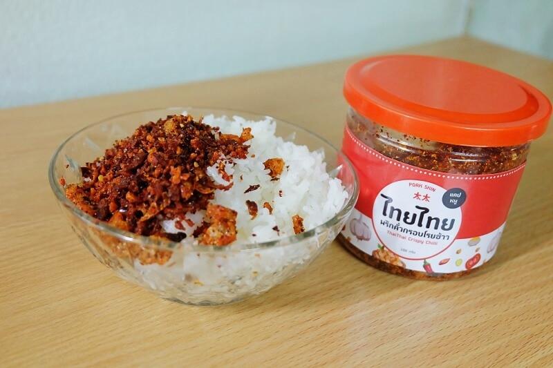 review-haithai-rice-topping-17