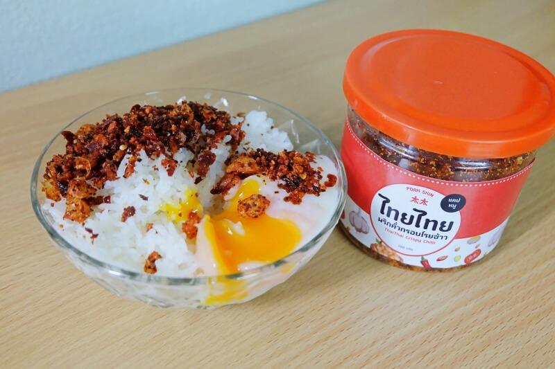 review-haithai-rice-topping-18