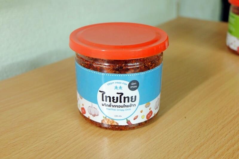 review-haithai-rice-topping-6