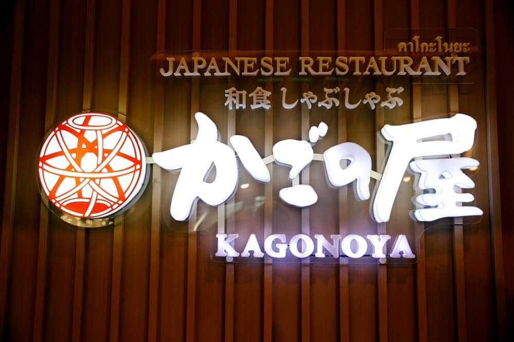 review-kagonoya-buffet-mercury-ville-35