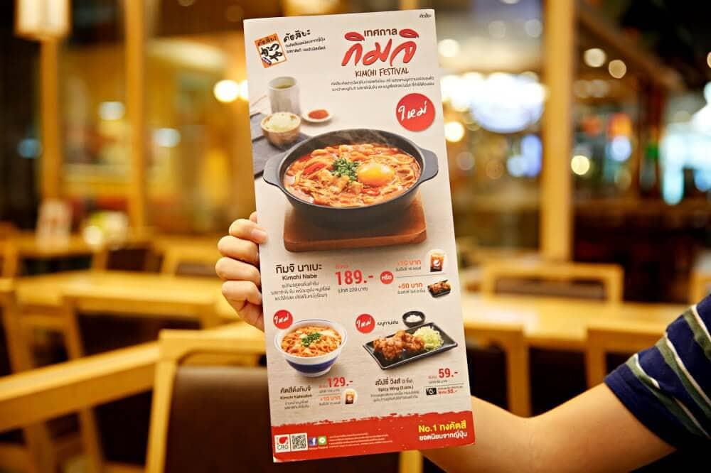 review-katsuya-japanese-tonkatsu-and-new-menu-38