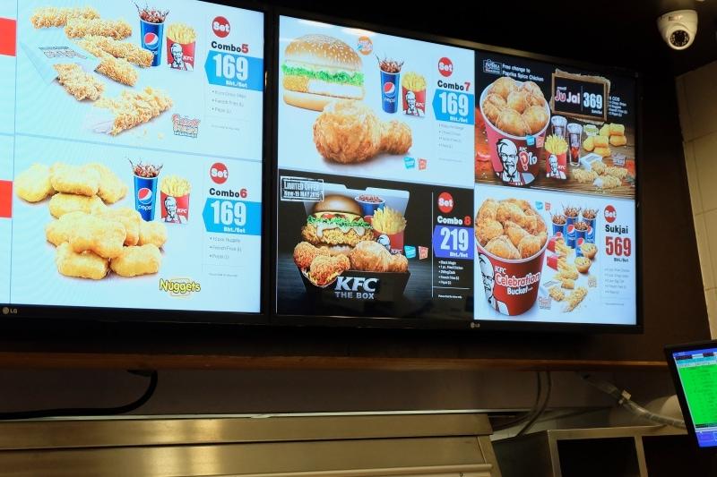 review-kfc-black-magic-burger-14