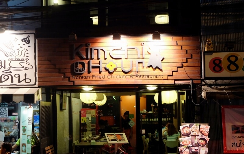 review-kinchi-hours-17