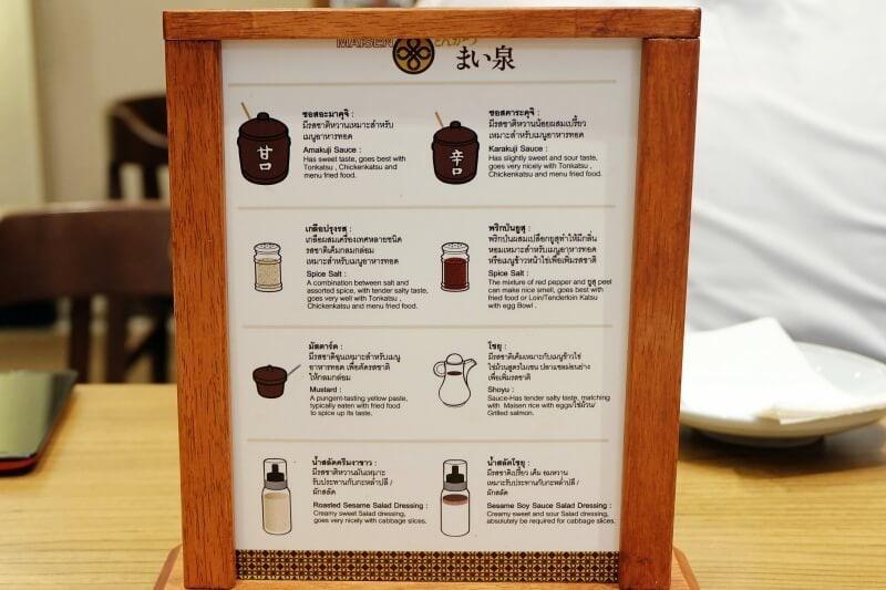 review-maisen-new-menu-set-65