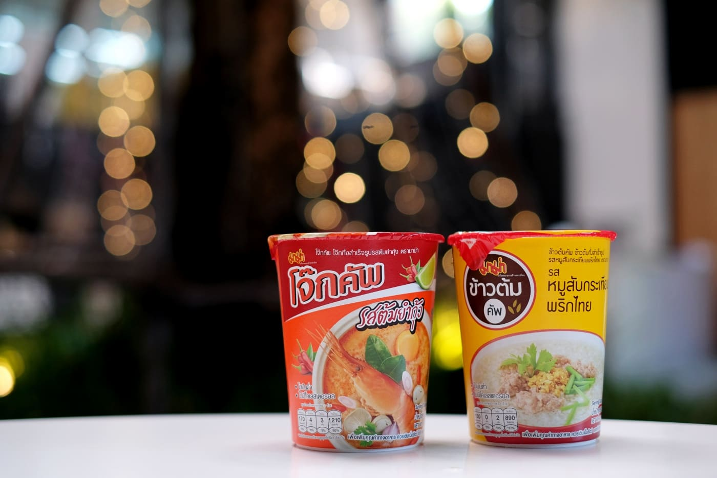 review-mama-rice-soup-and-rice-porridge-16