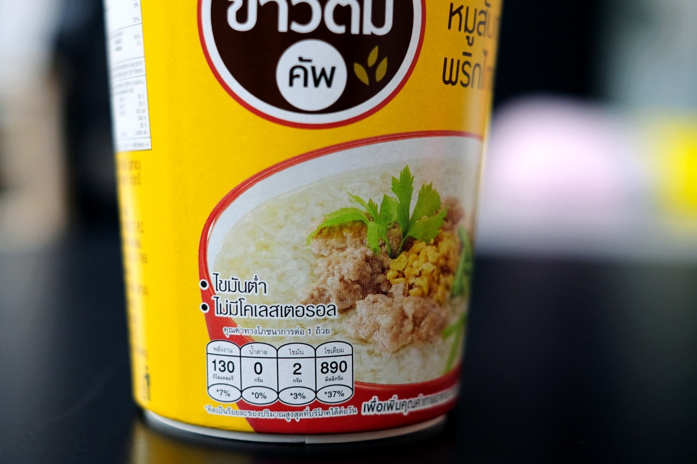review-mama-rice-soup-and-rice-porridge-8