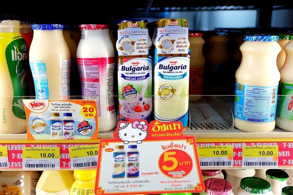 review-meji-bulgaria-yoghurt-1