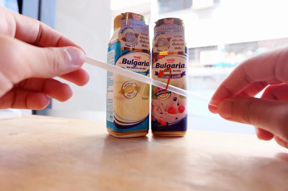 review-meji-bulgaria-yoghurt-29