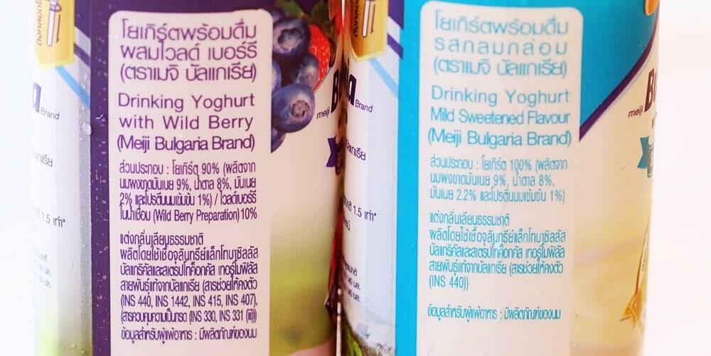 review-meji-bulgaria-yoghurt-33