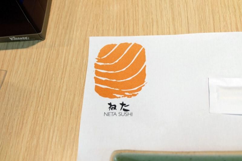 review-neta-sushi-salmon-buffet-1