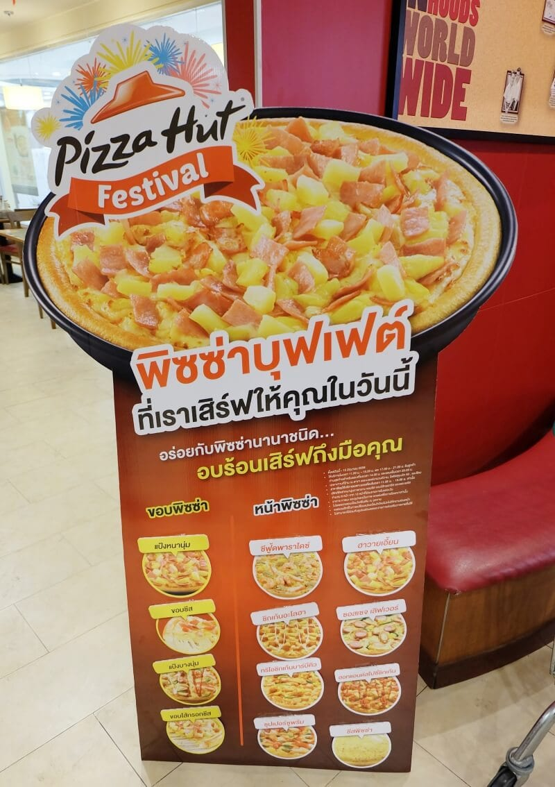 review-pizza-hut-buffet-4