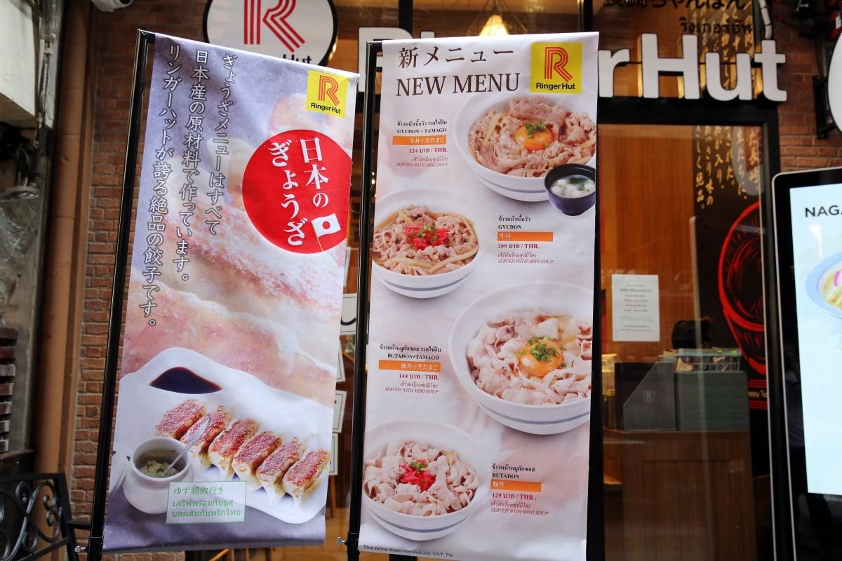 review-ringer-hut-nagasaki-seppon-3