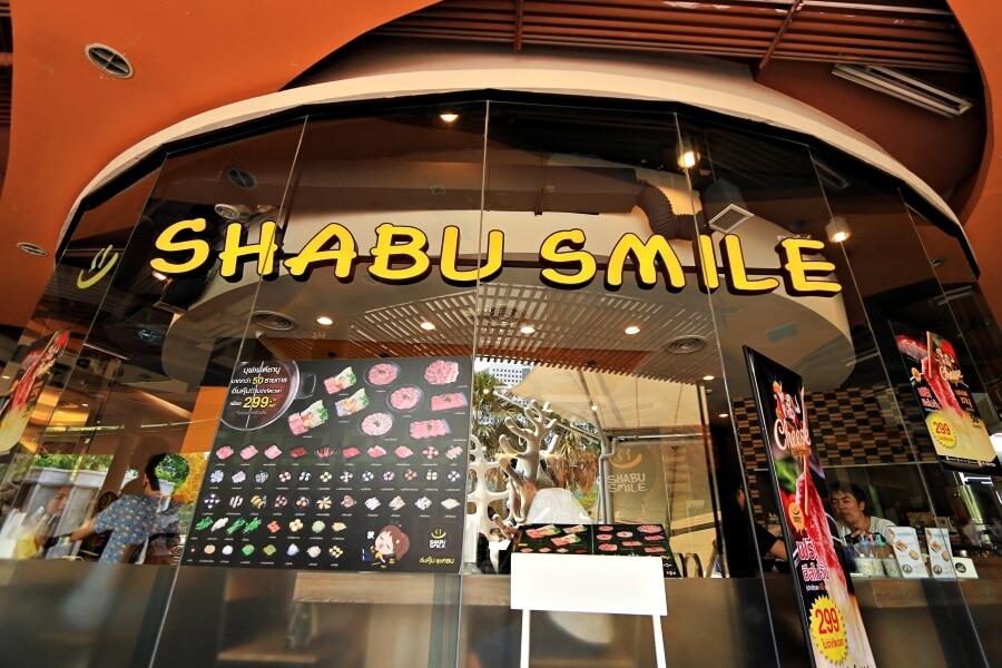 review-smile-shabu-42