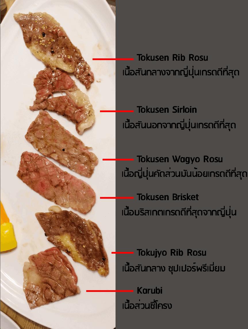 review-sumi-tei-buffet-44