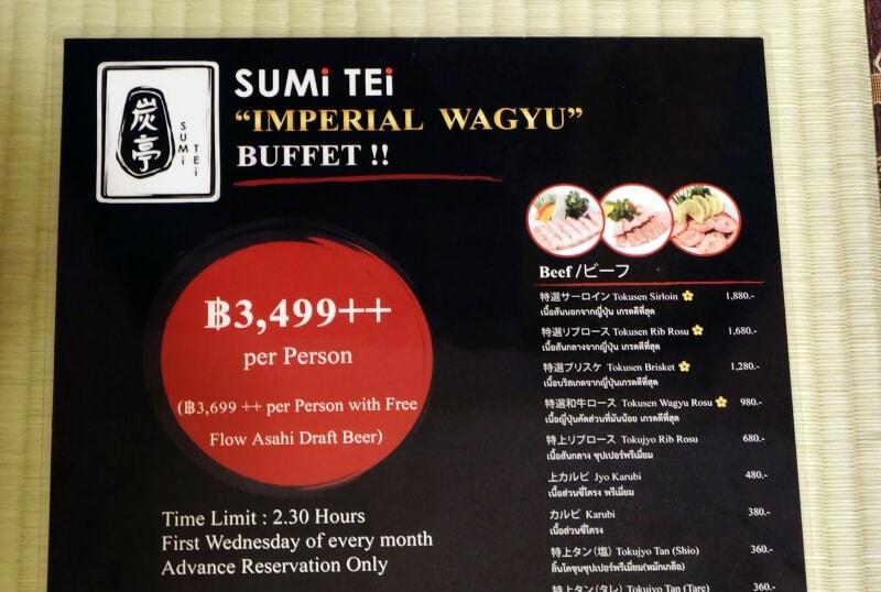 review-sumi-tei-buffet-45