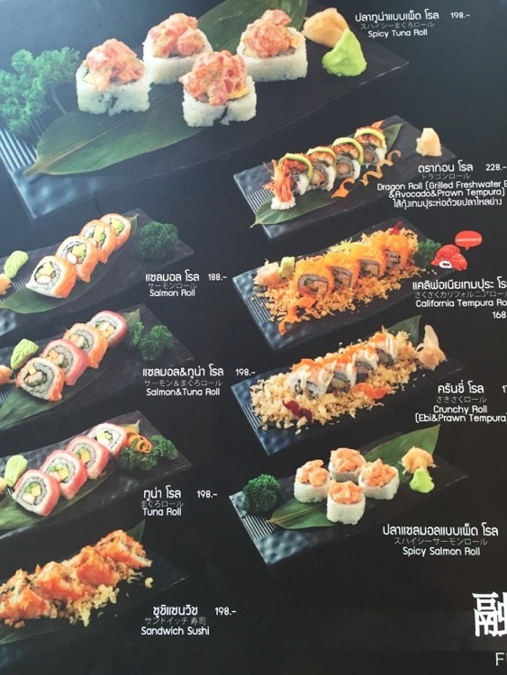 review-sushi-oo-11