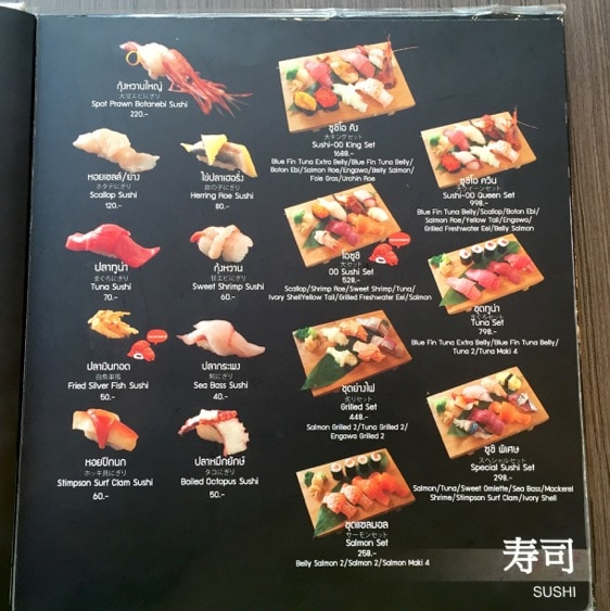 review-sushi-oo-12