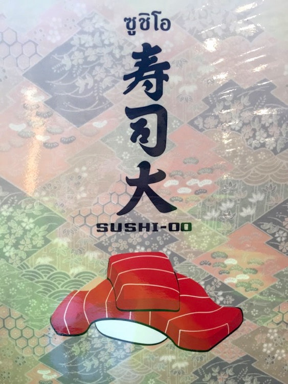 review-sushi-oo-14