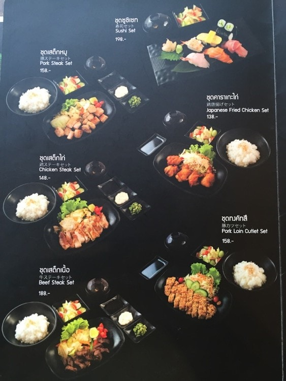 review-sushi-oo-9