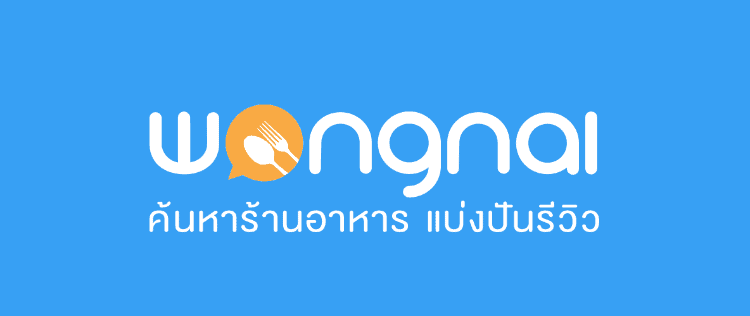 review-wongnai-for-apple-watch-26