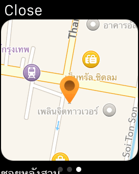 review-wongnai-for-apple-watch-34