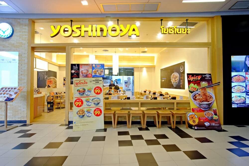 review-yoshinoya-crg-plus-card-promotion-1
