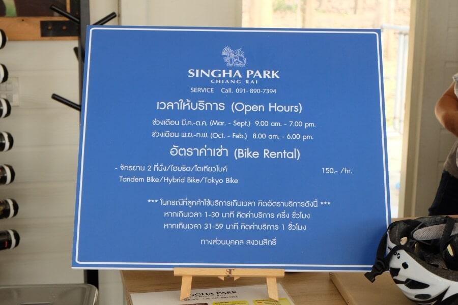 singhapark-chiangrai-social-enterprise-29