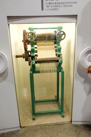 the-instant-ramen-museum-16
