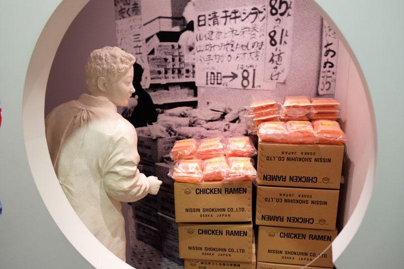 the-instant-ramen-museum-18
