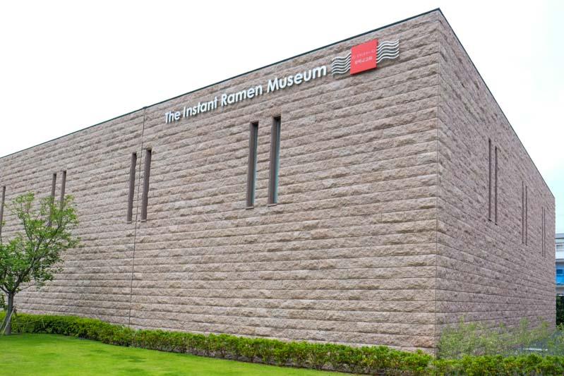 the-instant-ramen-museum-2