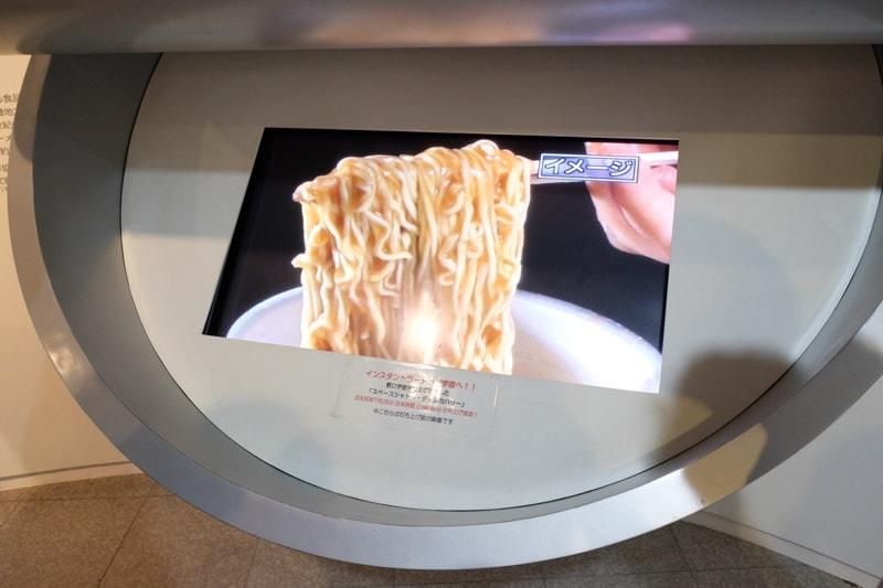 the-instant-ramen-museum-27