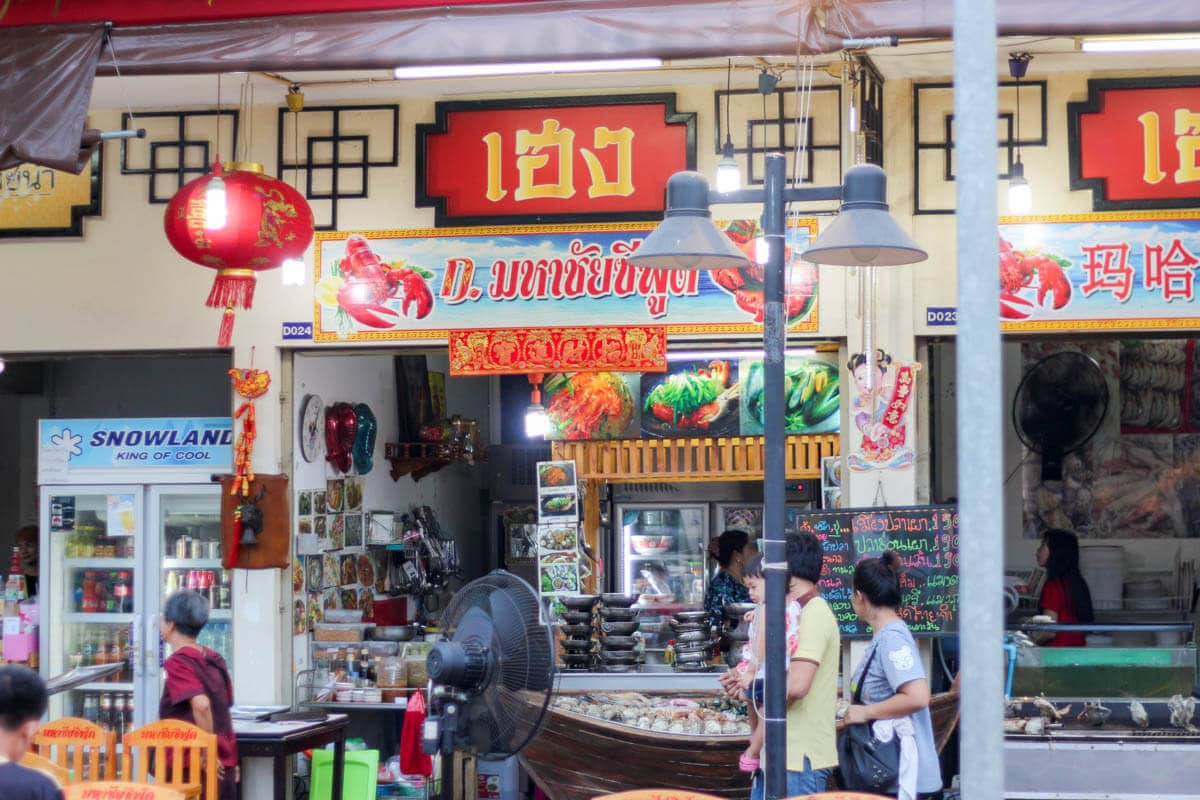 tour-review-sampeng-market-2-8