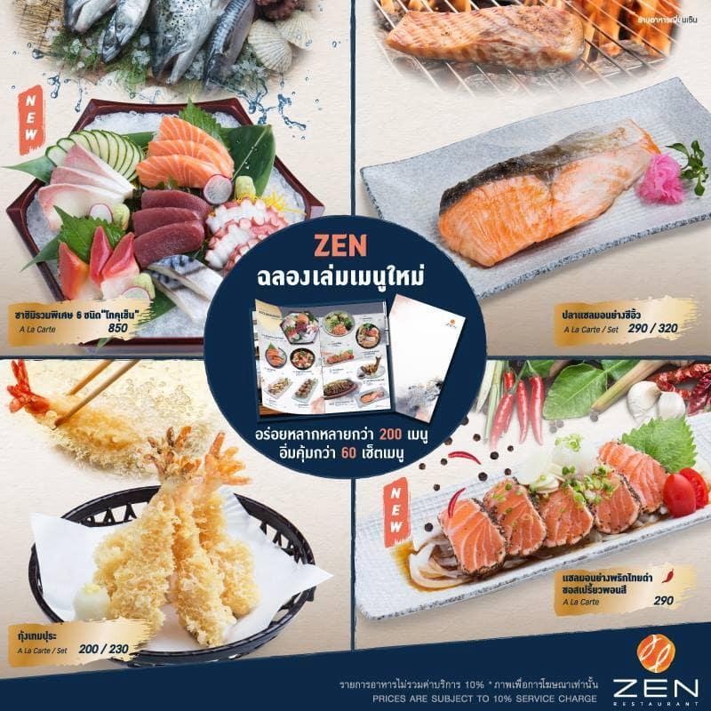 zen-new-menu
